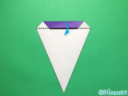 折り紙で平面のコマの作り方手順12