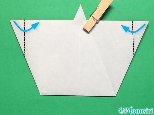 折り紙で平面のコマの作り方手順17