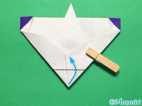 折り紙で平面のコマの作り方手順21