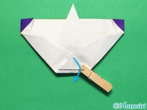 折り紙で平面のコマの作り方手順23