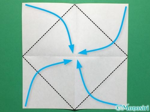 折り紙で簡単なぴょんぴょんカエルの折り方手順3