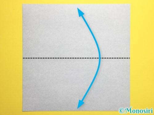 折り紙でぴょんぴょんカエルの折り方手順1