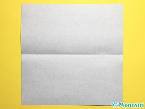 折り紙でぴょんぴょんカエルの折り方手順2