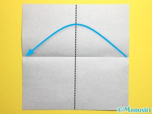 折り紙でぴょんぴょんカエルの折り方手順3