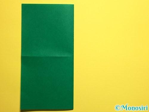 折り紙でぴょんぴょんカエルの折り方手順4