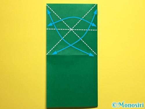 折り紙でぴょんぴょんカエルの折り方手順5