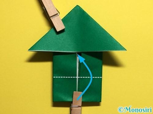 折り紙でぴょんぴょんカエルの折り方手順16