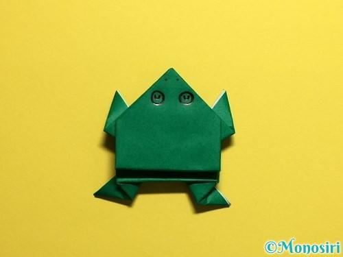折り紙でぴょんぴょんカエルの折り方手順34
