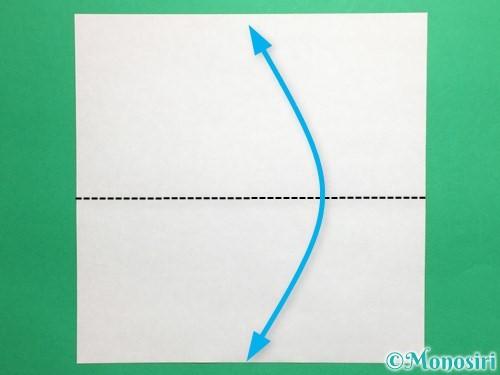 折り紙で簡単な財布の折り方手順1