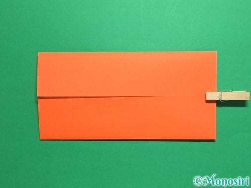 折り紙で簡単な財布の折り方手順4