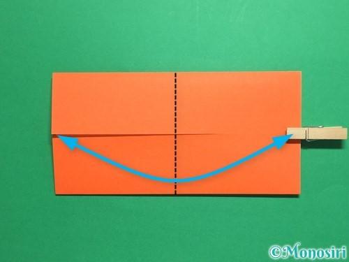 折り紙で簡単な財布の折り方手順5