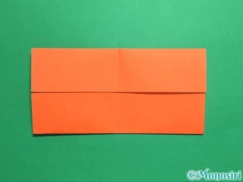 折り紙で簡単な財布の折り方手順6