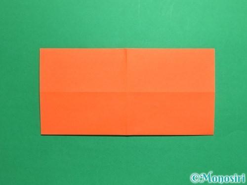 折り紙で簡単な財布の折り方手順7
