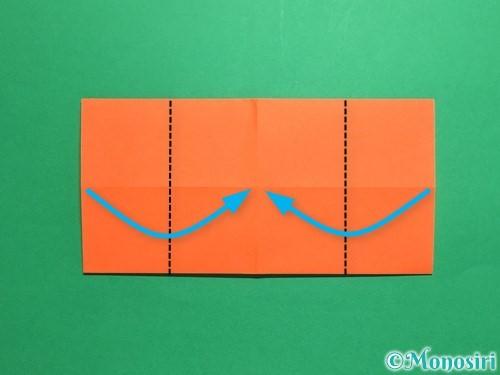 折り紙で簡単な財布の折り方手順8