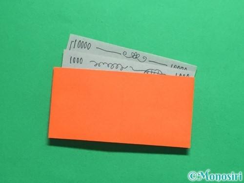 折り紙で簡単な財布の折り方手順13