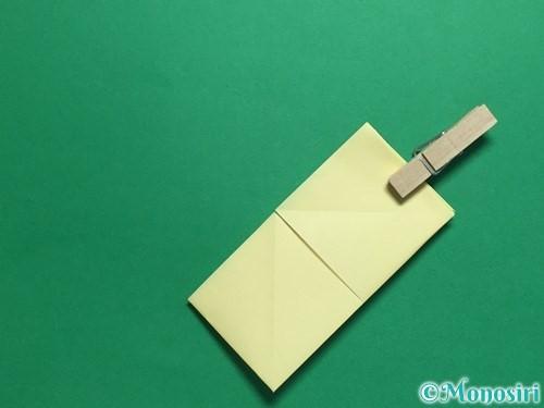 折り紙でパクパクの折り方手順9