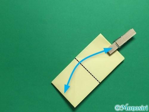 折り紙でパクパクの折り方手順10
