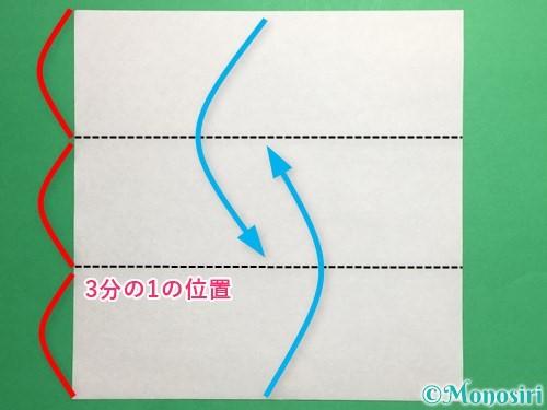 折り紙でめんこの折り方手順1