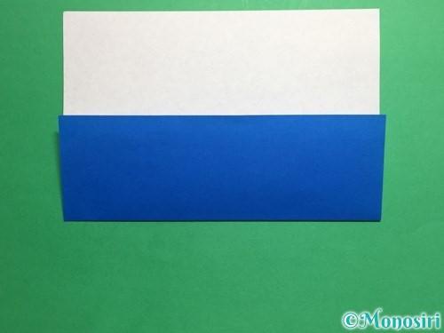折り紙でめんこの折り方手順2