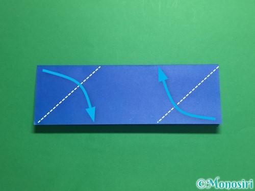 折り紙でめんこの折り方手順4
