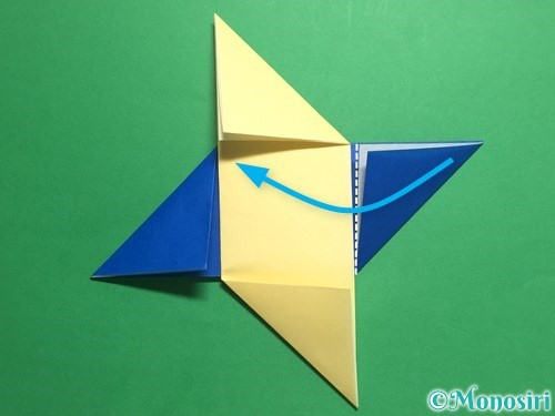折り紙でめんこの折り方手順9