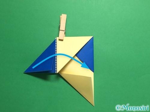 折り紙でめんこの折り方手順13