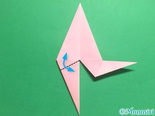 折り紙で羽ばたく鳥の折り方手順24