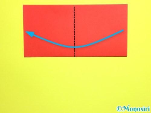 折り紙で立体的なカーネーションの作り方手順3