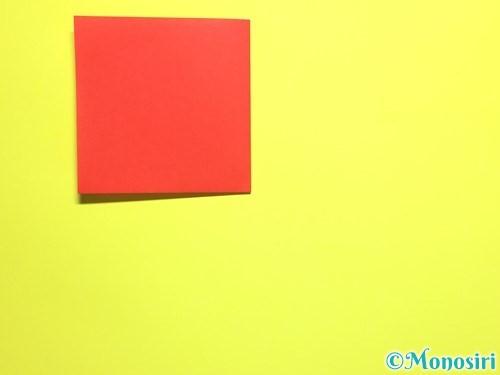 折り紙で立体的なカーネーションの作り方手順4