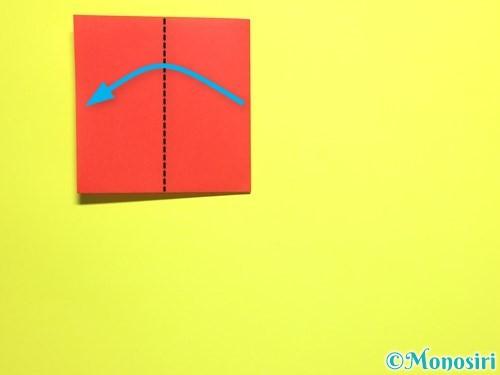 折り紙で立体的なカーネーションの作り方手順5