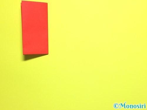 折り紙で立体的なカーネーションの作り方手順6