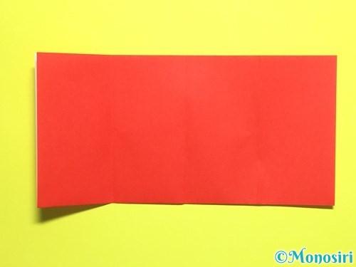 折り紙で立体的なカーネーションの作り方手順7