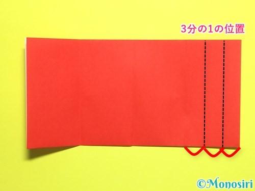 折り紙で立体的なカーネーションの作り方手順8