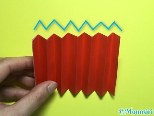 折り紙で立体的なカーネーションの作り方手順10