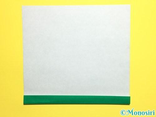 折り紙で立体的なカーネーションの作り方手順16