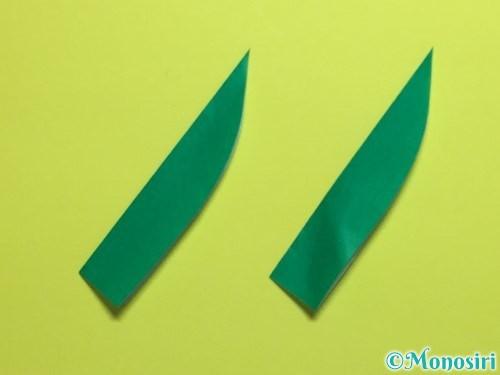 折り紙で立体的なカーネーションの作り方手順24