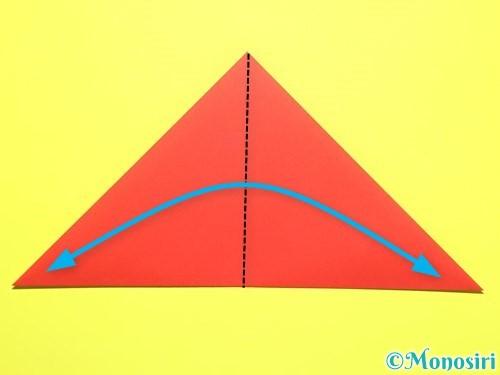 折り紙で平面カーネーションの作り方手順3