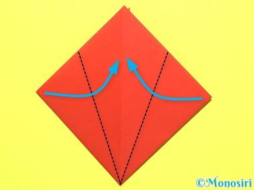 折り紙で平面カーネーションの作り方手順8
