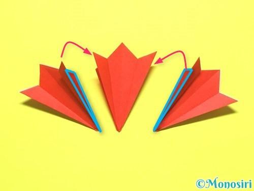 折り紙で平面カーネーションの作り方手順14
