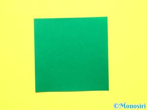 折り紙で平面カーネーションの作り方手順17