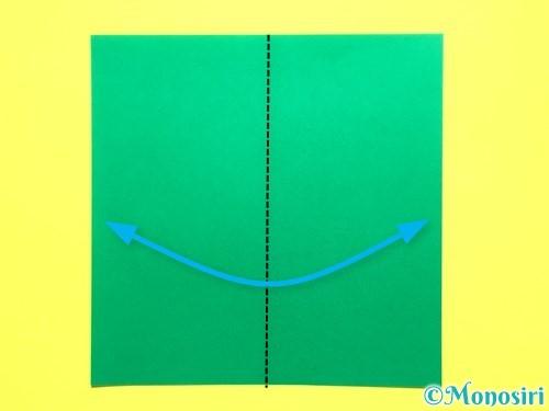 折り紙で平面カーネーションの作り方手順19