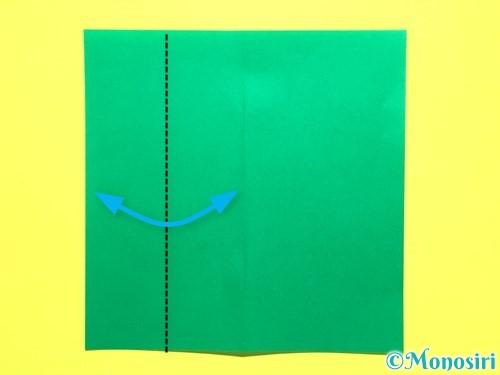 折り紙で平面カーネーションの作り方手順21