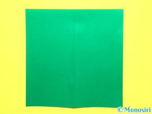 折り紙で平面カーネーションの作り方手順20