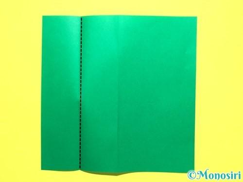 折り紙で平面カーネーションの作り方手順22