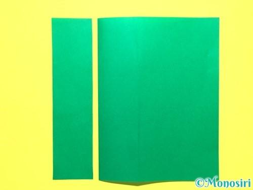 折り紙で平面カーネーションの作り方手順23
