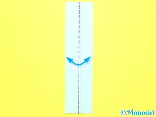 折り紙で平面カーネーションの作り方手順24
