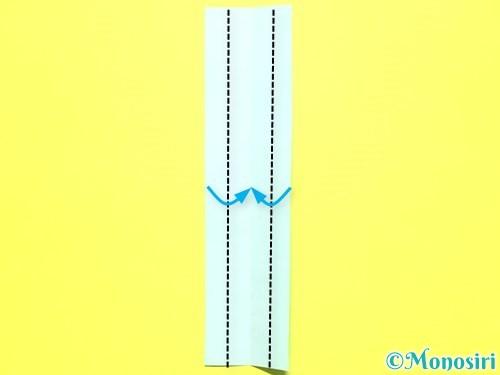 折り紙で平面カーネーションの作り方手順26