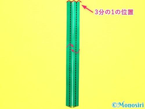 折り紙で平面カーネーションの作り方手順28
