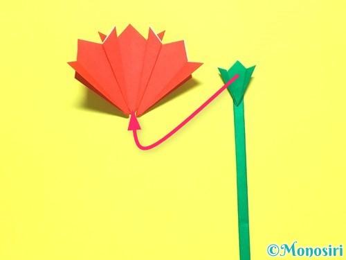 折り紙で平面カーネーションの作り方手順44