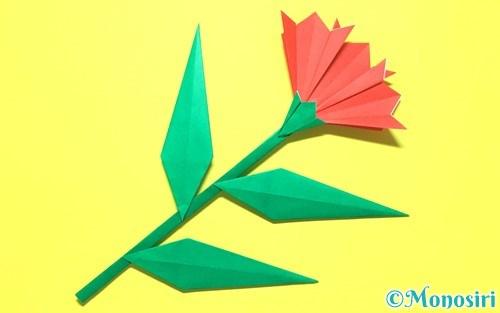 折り紙で作った平面カーネーション